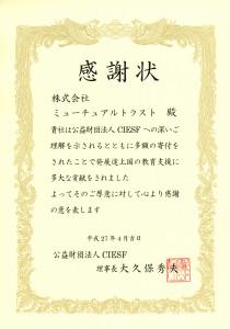 CCI20150608